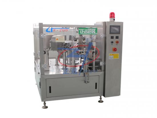 Automatic Rotary packing machine supplier