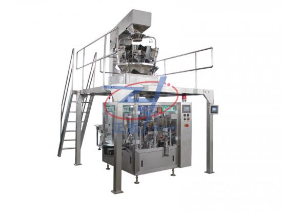 Rotary packing machine manufacturer