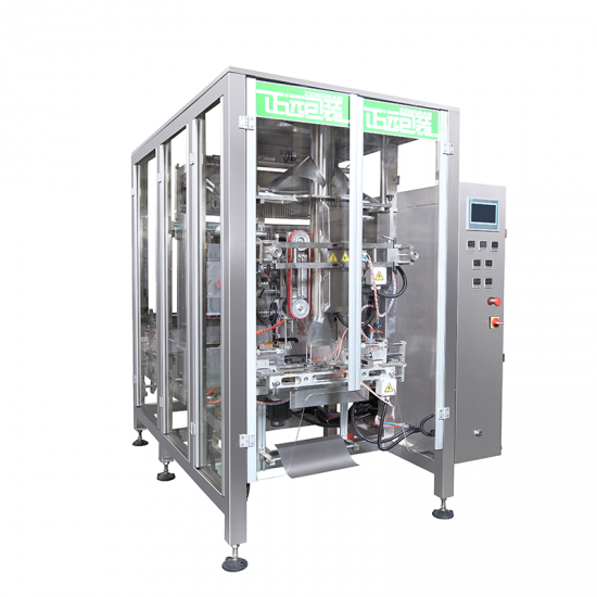 fully automatic box type bag making packaging machine